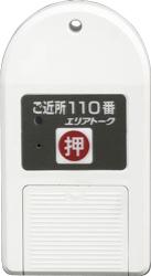110_1