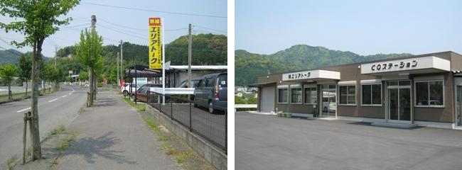 areatalk_shaoku_2011
